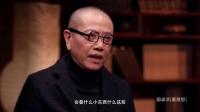 窦文涛 第十集 中国人的美国梦碎了吗?