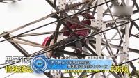 男子爬上15米高压电线杆 情绪激动电线杆上待一夜 161130