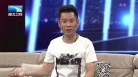 郭广平:生活比戏更精彩