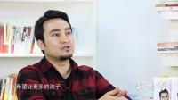 库尔班江·赛买提(上):我从哪里来