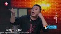 大张伟台上吃火锅 筹拍电影蹭热度