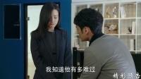 《咱們相愛吧》51集預告片