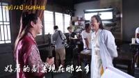 《西涯侠》主题曲MV