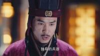 《錦繡未央》48集預告片