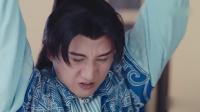 《錦繡未央》49集預告片