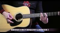 果木浪子吉他教学入门 第39课 闷音五和弦