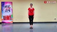 藏族舞第6课 藏族舞的几个步伐