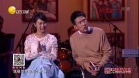 中国好家庭 161211