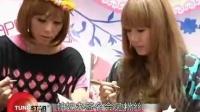 帕妃办签名会见粉丝 香港小吃最爱菠萝包