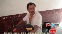 """[拍客] 金堂79岁老人扮济公维护街道秩序 被奉为""""济公城管""""获热心市民奖!"""