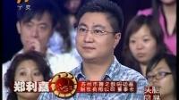 中国动漫 真热还是虚火 100808