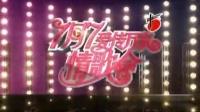 安徽卫视七夕歌会8月16日晚浪漫上演