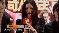 独家:中国版《歌舞青春》首映  主角下台拉票 [左右时尚]