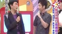 制造幸福的婚礼歌手 李圣杰 张智成 高慧如 杨韵禾