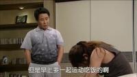 不懂女人02集韩语中字