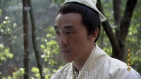 大宋提刑官 01