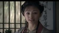 大宋提刑官 06