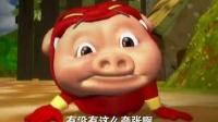 猪猪侠 第二部 武侠2008 02