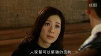 《女人最痛》08高清tv粤语 Jakeis闹Nick