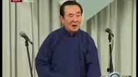 曲艺界义演赈灾 李金斗渔歌小心愿 100816 每日文娱播报