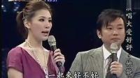 挑战101-20090102 台湾有史以来最大型的室内益智游戏节目