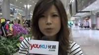 日本偶像团体KAT-TUN抵台 粉丝热情接机