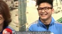 """RubberBand发片又开店 安仔苏永康起""""内讧"""""""