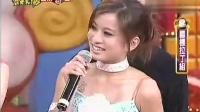 齐天大胜2006-09-02