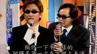 jacky.show辛隆之LIVE秀