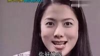 电视大国民2004-09-26