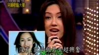 电视大国民2004-03-08