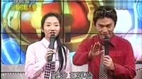 电视大国民2004-03-22