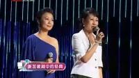 流光溢彩重温影视金曲 刘晓庆自称是歌舞演员