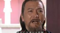 风流戏王 2