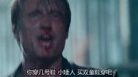 精彩13-李連傑再戰杜夫朗格