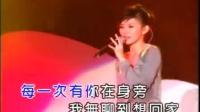 反过来走走 香港演唱会现场版