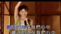 太阳底下 香港演唱会现场版