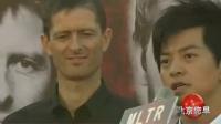 丹麦演唱组合迈克学摇滚 唱响京城舞台