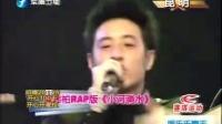 2010步同凡响第8届特步东南劲爆音乐榜昆明站