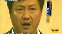 高明骏回应涉毒事件向公众致歉