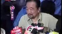 """《永不回頭》探班 姜武""""尋""""新生活"""