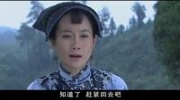 边城汉子 03