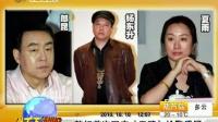 韩红首次回应《天路》抢歌质疑