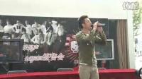 2010 我的舞台 快乐男声上海签售会