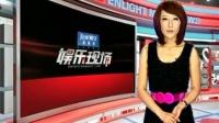 众明星联手为金鸡百花颁奖盛典拍短片《百花30》