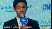 黄晓明不顾身高压力 爱上篮球运动