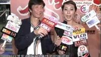 """《父后七日》香港首映 张诗盈称情绪转变靠""""开关"""""""