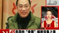 国内金牌编剧云集上海 打算成立电视剧编剧协会