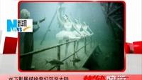 水下影展描绘奇幻沉没大陆
