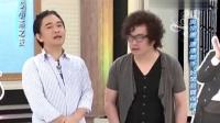 吴宗宪 康康联手 好笑品质保证!